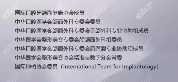 上海时光整形王涛教授