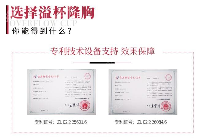 深圳曹孟君专项技术证书