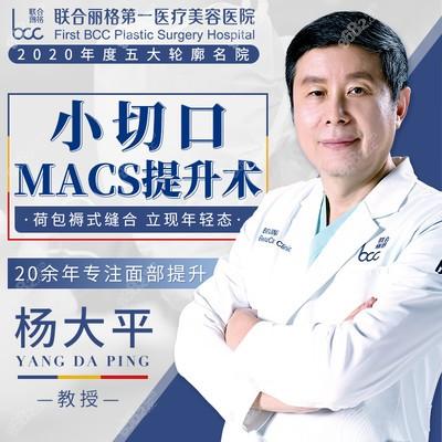 北京拉皮手术哪家医院好