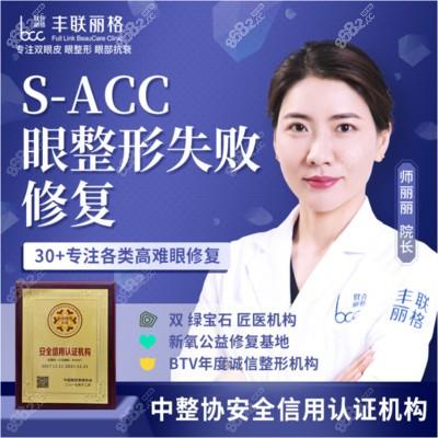 北京双眼皮修复比较好的医生